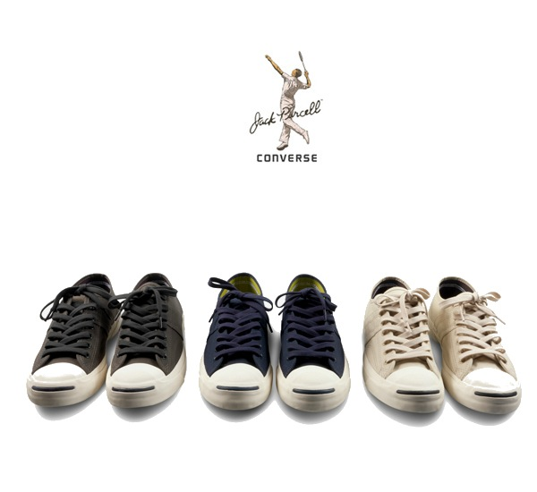Converse Jack Purcell discount sale voucher promotion code | fashionstealer