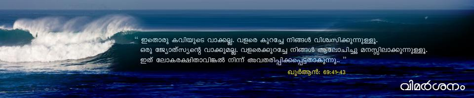 vimarshanam-01.jpg (960×200)