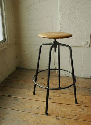 TRUCK|TRUCK-ZAKKA|167. SUTTO HIGH STOOL ($200-500) - Svpply