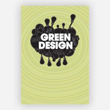 Fab.com   Green Design