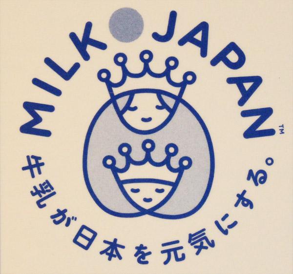 Google Image Result for http://stephendavidsmith.net/tokyostory/wp-content/uploads/2011/09/japanese-illustration-4.jpg