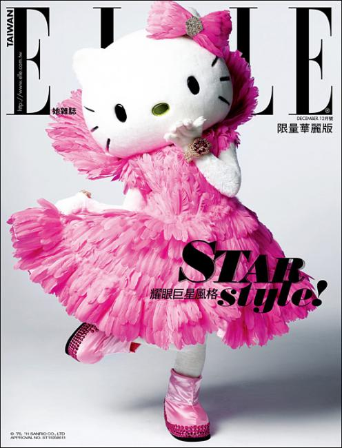 Kitty starstyle! - Coverjunkie.com