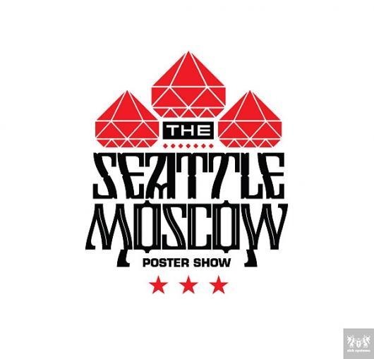 Designspiration — CUSTOM LETTERS 2009 — LetterCult