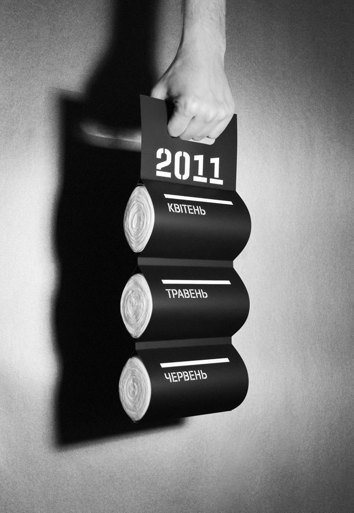 Trash Calendar - TheDieline.com - Package Design Blog