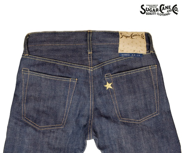 Sugar Cane Jeans discount sale voucher promotion code | fashionstealer