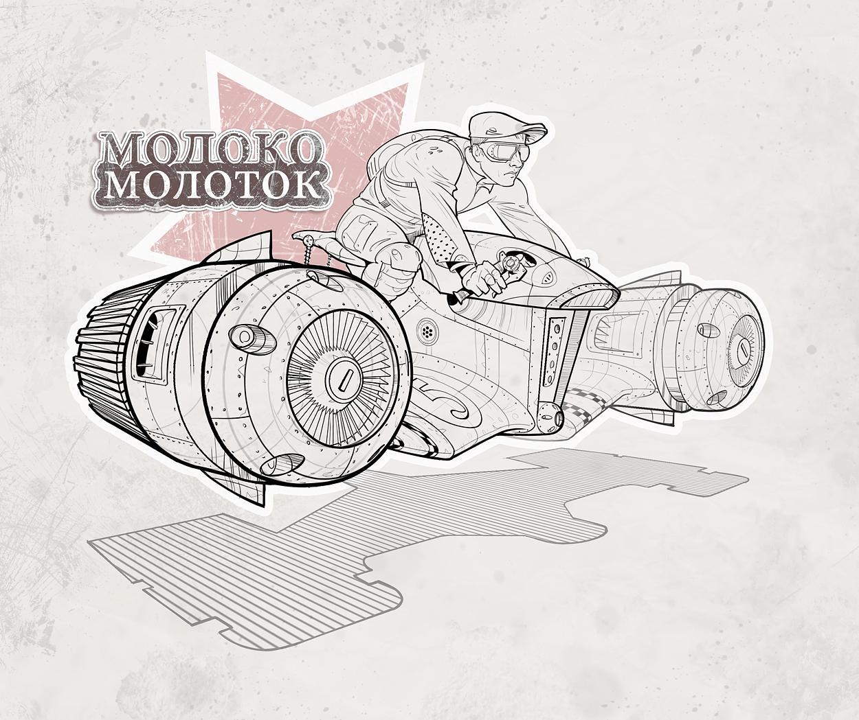 hoverbike2b.jpg (1250×1049)
