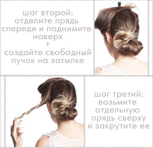 Design it! - укрась свой мир