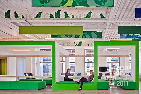 2011 Best of Year Projects: Merits, G-I | Interior Design