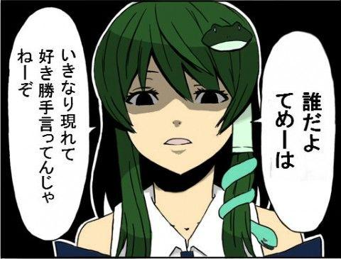 Твиттер / Новые изображения от @hosi499