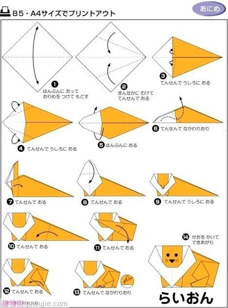 Origami  Origami CRANE  Origami For Kids  Step By