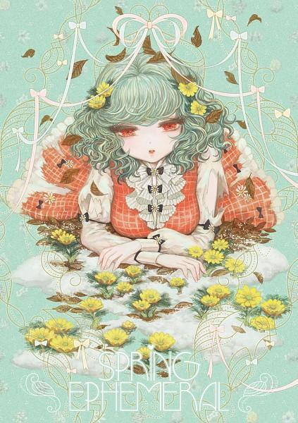 /Kazami Yuuka/#908005 - Zerochan
