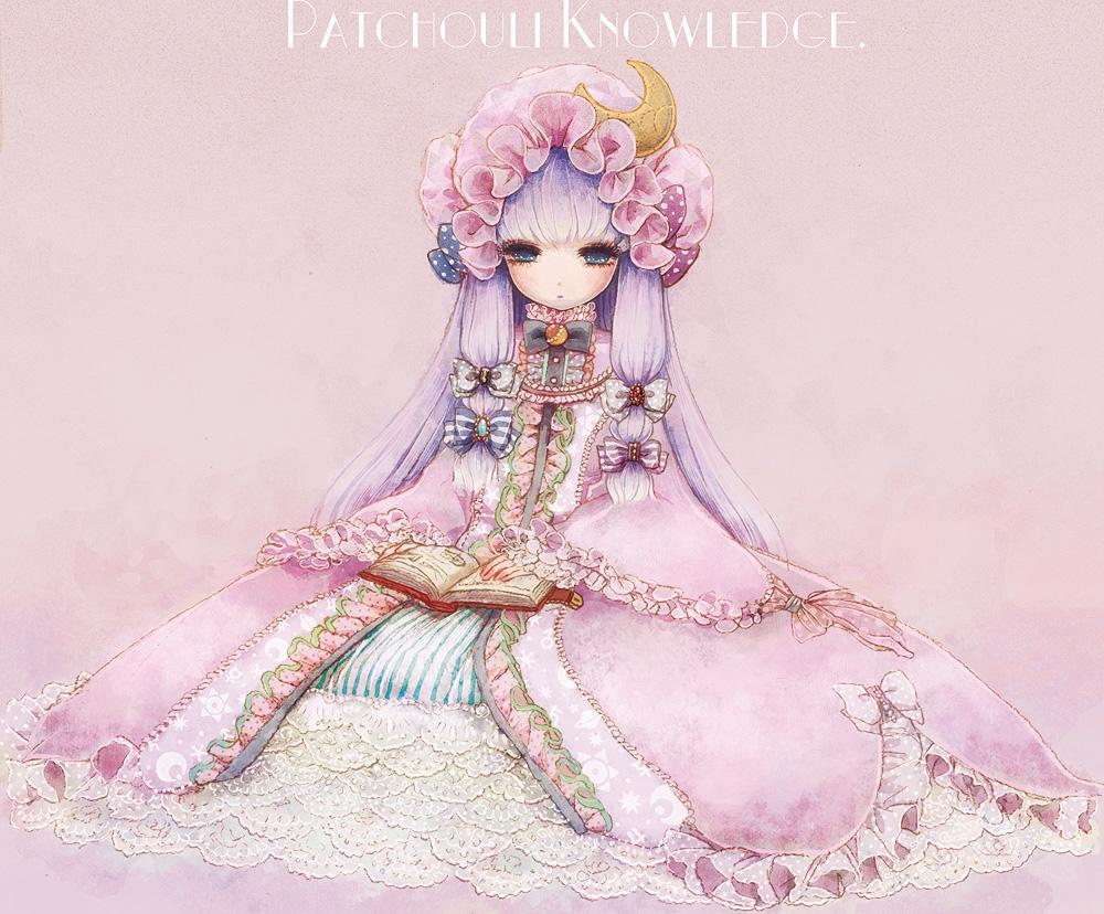 /Patchouli Knowledge/#611906 - Zerochan