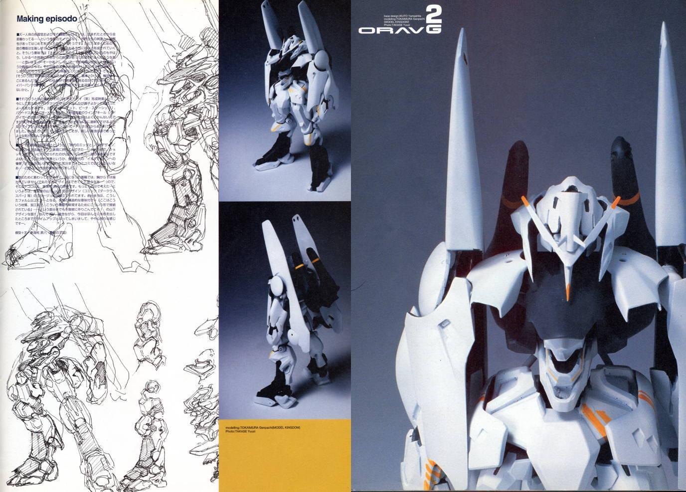 Ikuto_Yamashita_?_Gundam.jpeg (JPEG Image, 1376×988 pixels) - Scaled (72%)