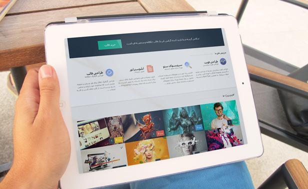 Site Templates - Colangine - Creative Flat HTML5 Template | ThemeForest