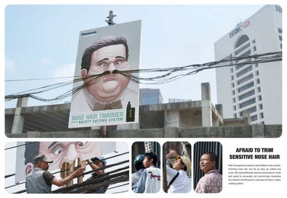 70 excellentes publicités primées au Cannes Lions 2010 | Le Blog de Bango