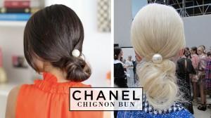 Chanel Chignon Bun Hair DIY Fashion Tips | DIY Fashion Projects