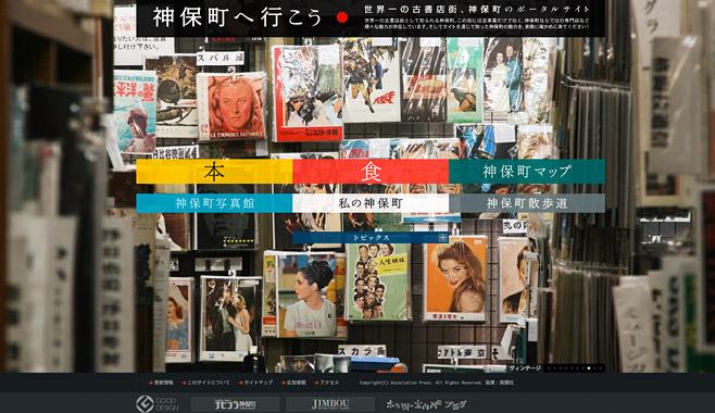 The Beautiful Art of Japanese Web Design – woorkup.com