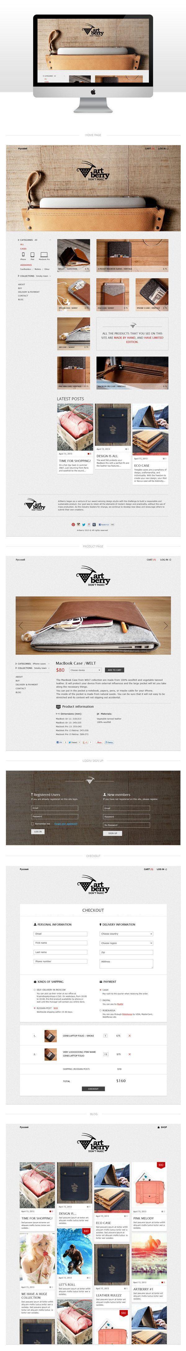E-commerce design for Artberry by Eugenee Kremnyova | UX/UI/design