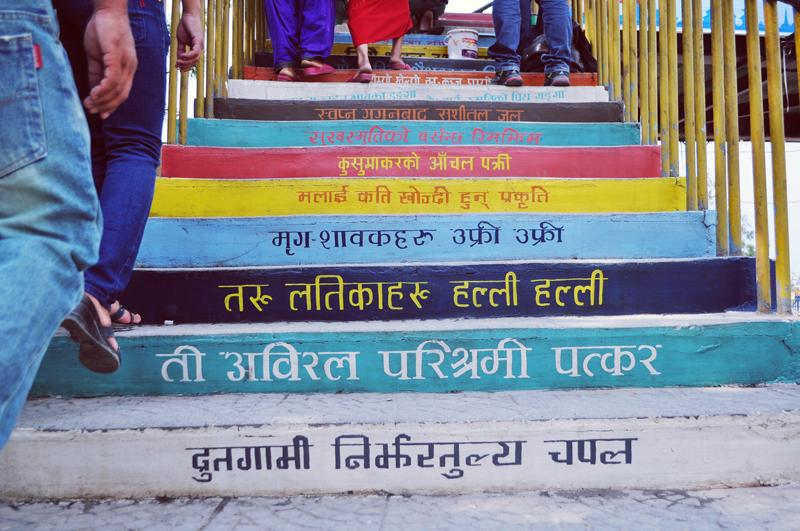 LooksLikeGoodDesignLooks like good Typography on stairs by Ujala Shrestha & Dishebh Raj Shrestha