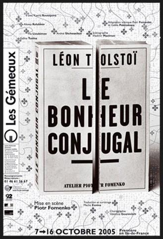 Michel Bouvet - Affiches - Les Gémeaux