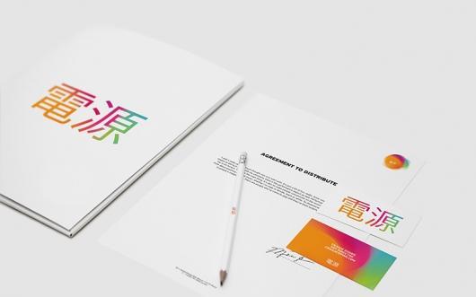Designspiration — REALNO SORRY