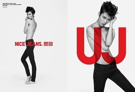 Designspiration — Uniqlo UJ at iainclaridge.net