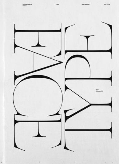 Designspiration — ?Baubauhaus.