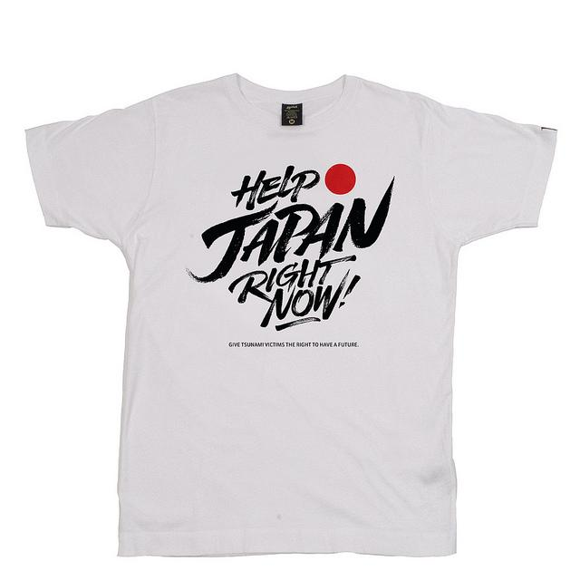 Help Japan Right Now!   Flickr - Photo Sharing!