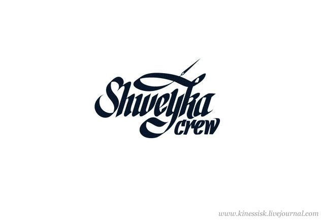 Shweyka crew | Flickr - Photo Sharing!