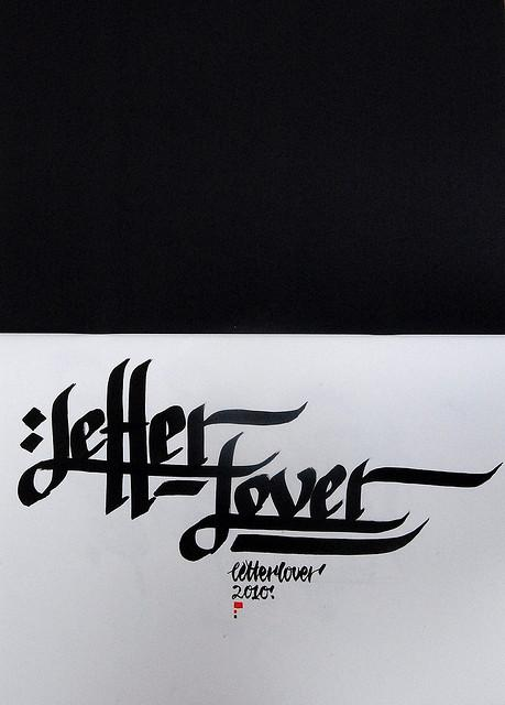 :Letter_Lover_.. | Flickr - Photo Sharing!