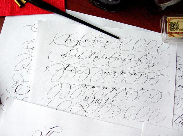 ???????? / ????? ?????? ???? | calligraphic warm-up / New Year's Eve | Flickr - Photo Sharing!