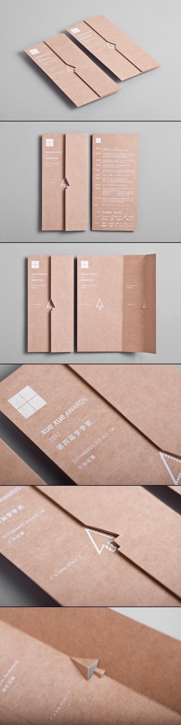Materials / Xue Xue Awards 2012 — Designspiration