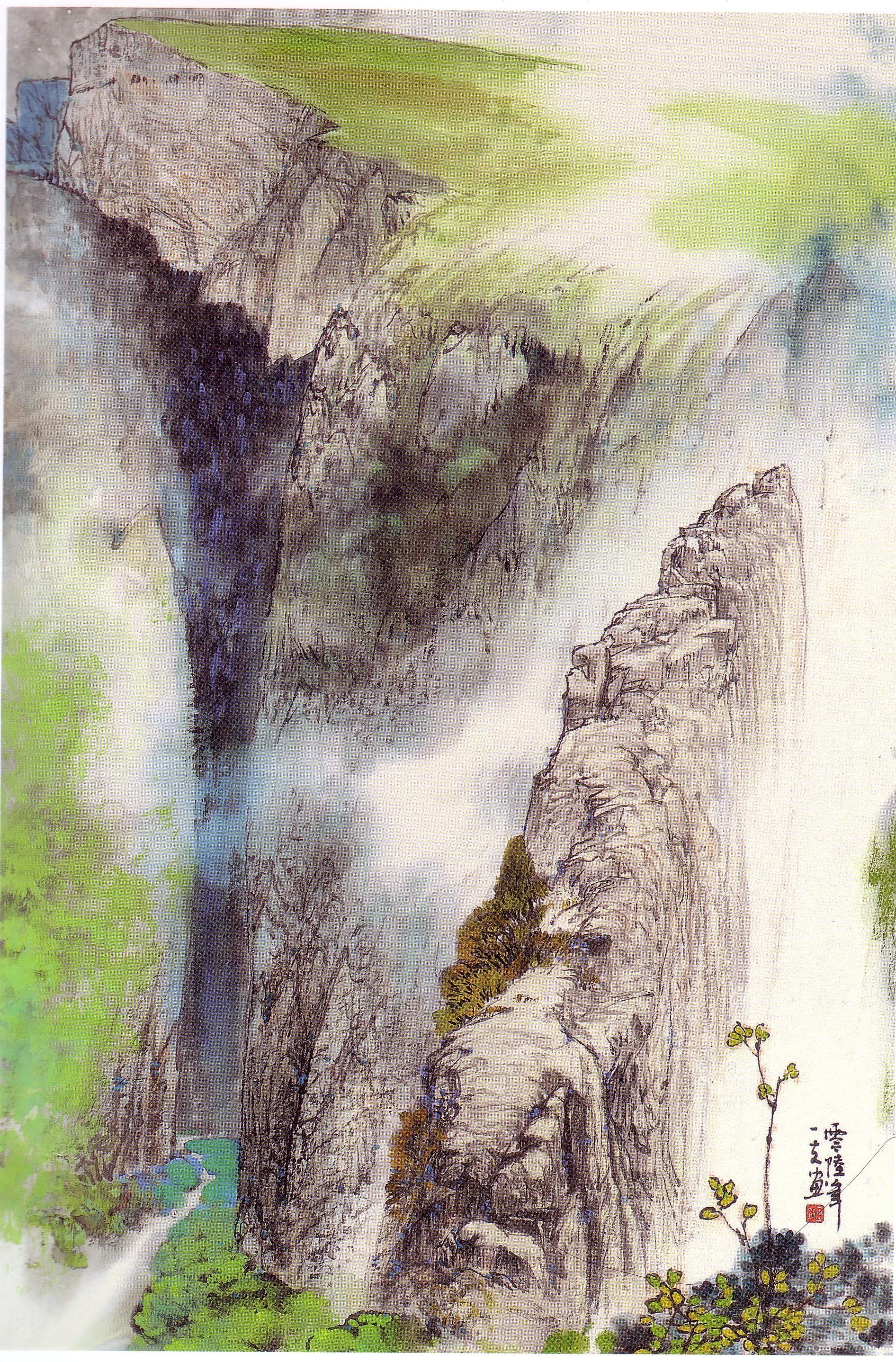 284-he-yifu-1.jpg (1892×2876)