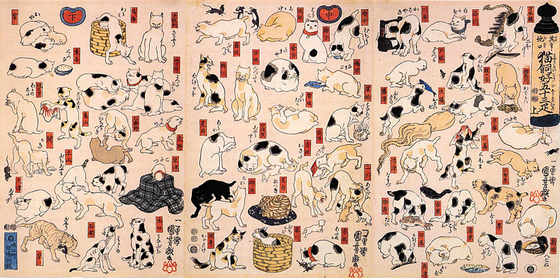 File:Cats suggested as the fifty-three stations of the Tokaido.jpg - Wikipedia, the free encyclopedia