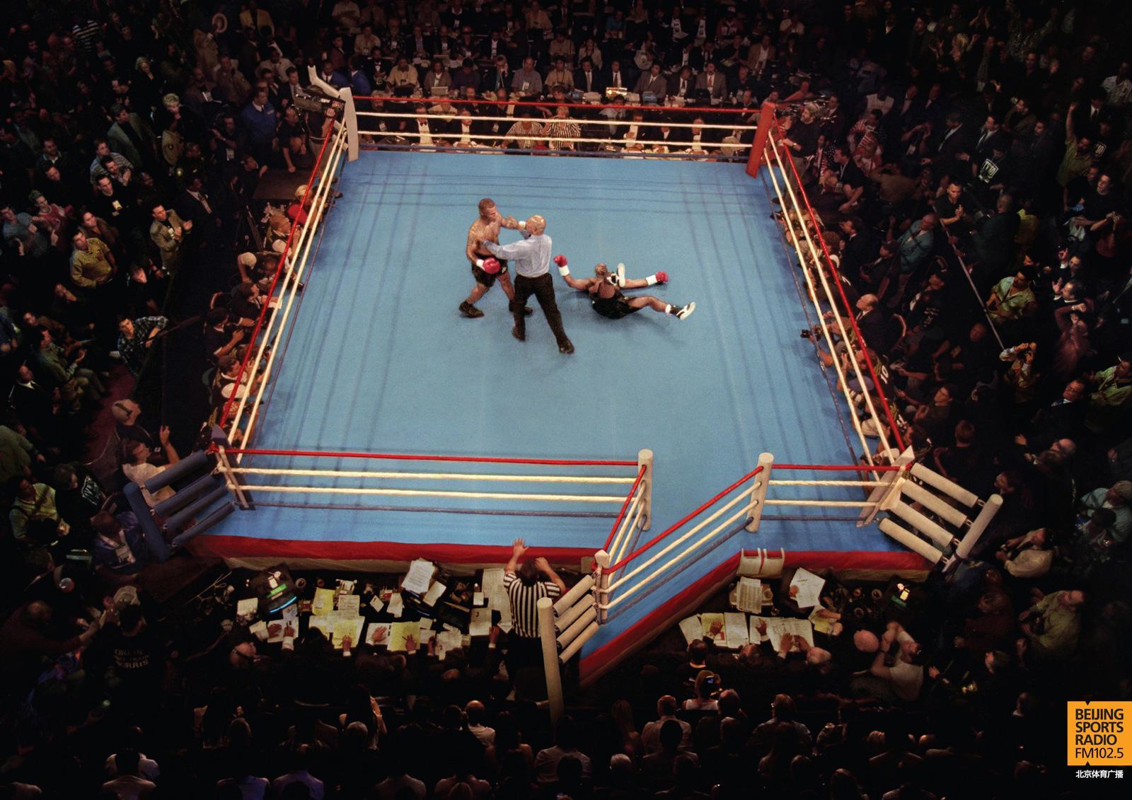 Beijing Sports Radio: Boxing   Ads of the World™