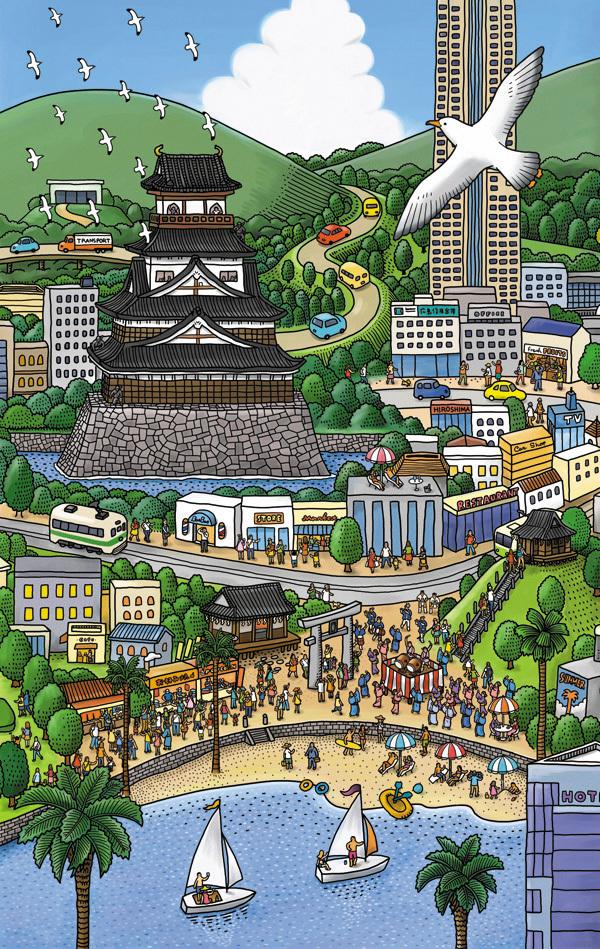 HIROSHIMA SHINKIN BANK CALENDAR 2011