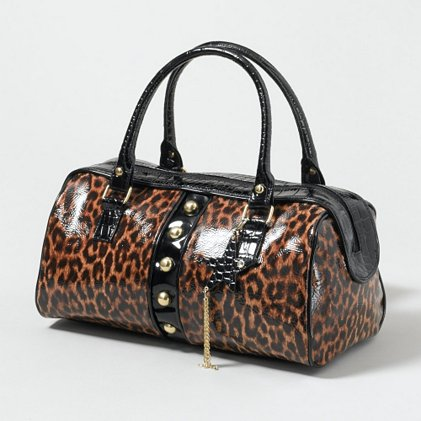 Luxe Leopard Dome Bag | Claire's