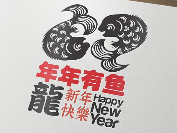 Chinese New Year 2012 // ????