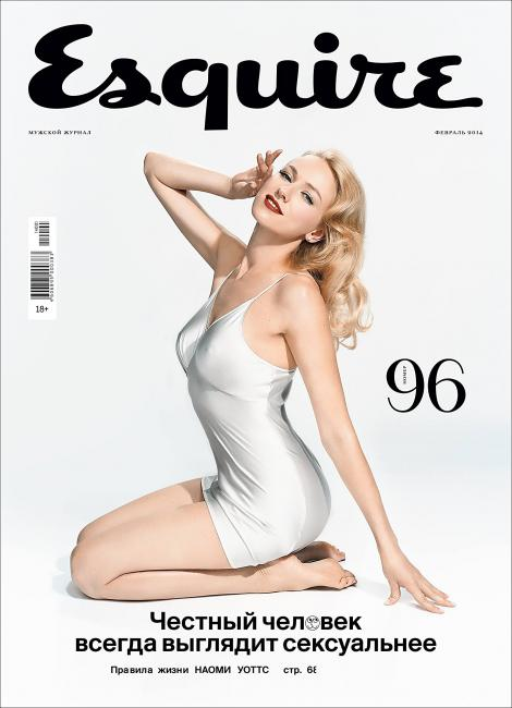 Esquire (Russia) - Coverjunkie.com