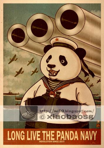 De Journey of xiaobaosg, Panda Revolution XII ~Long Live The Panda Navy...