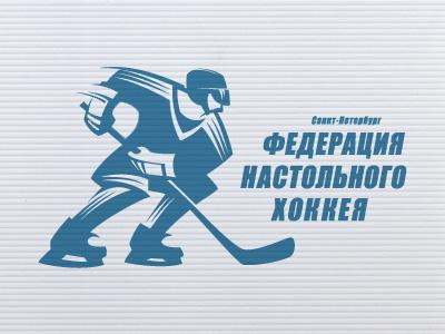 Table Hockey Logo by Gal Yuri