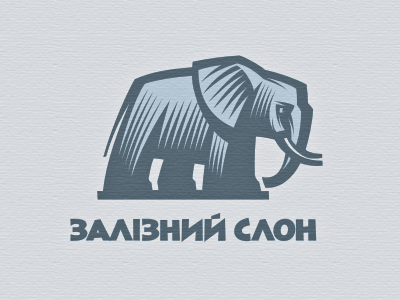 Iron elephant logo by Gal Yuri