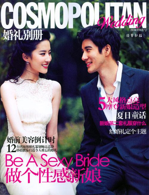 Liu Yifei & Wang Lee-hom Wedding Photoshoot | ChinesePaladin.org