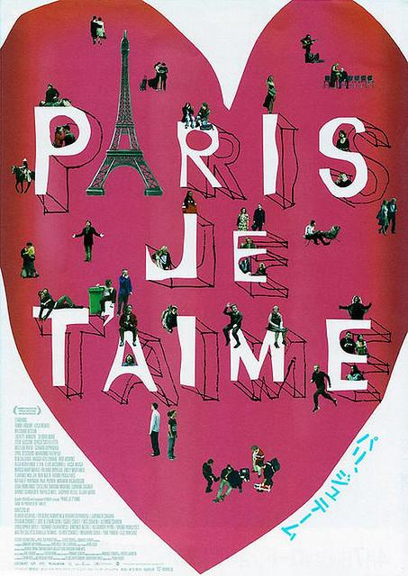 PARIS JE T'AIME | Flickr - Photo Sharing!