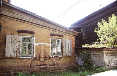 Street art by Nikita Nomerz