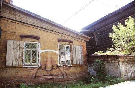 Street art by Nikita Nomerz
