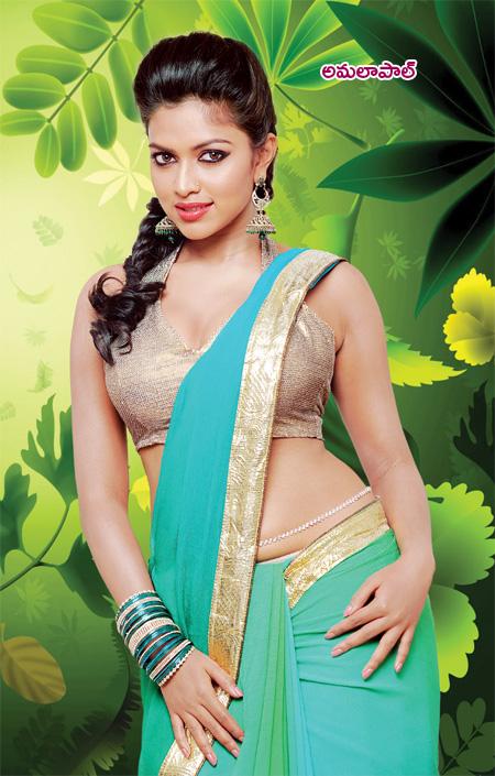 EENADU Online Edition - Telugu news paper #344994 on Wookmark