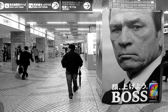 BOSS | Flickr - Photo Sharing!