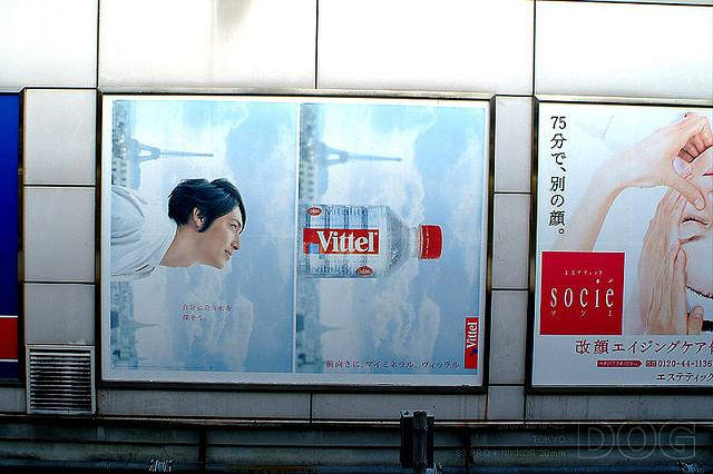 ??? Vittel ???? | Flickr - Photo Sharing!