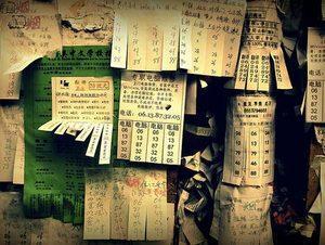 petites-annonces-streetpress.jpg (Image JPEG, 300x226 pixels)